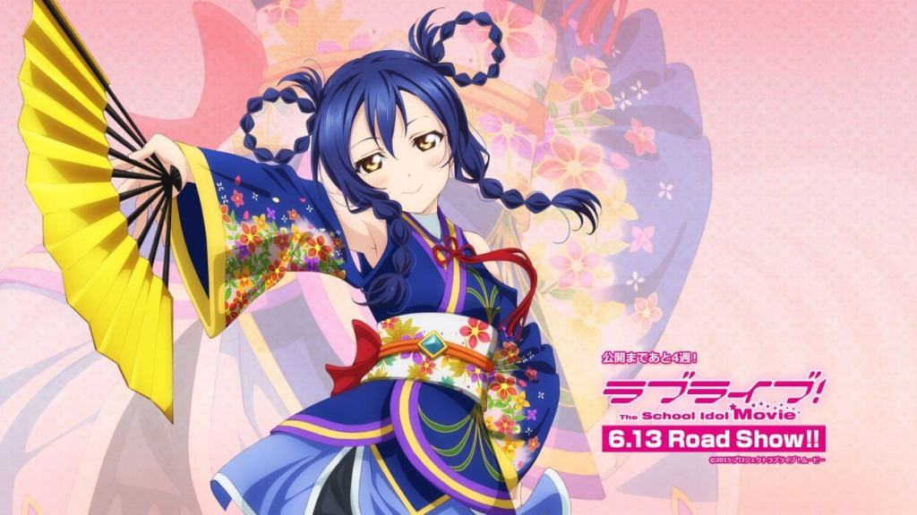 Umi Sonoda From Love Live! School Idol Project