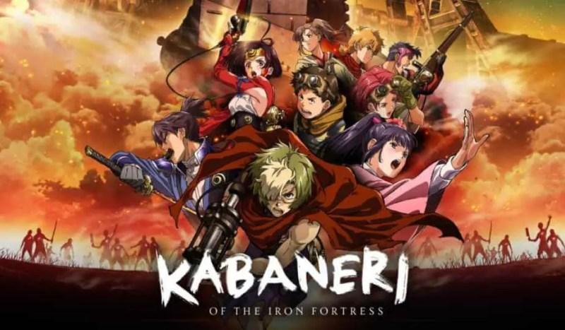 Kabaneri of the Iron Fortress