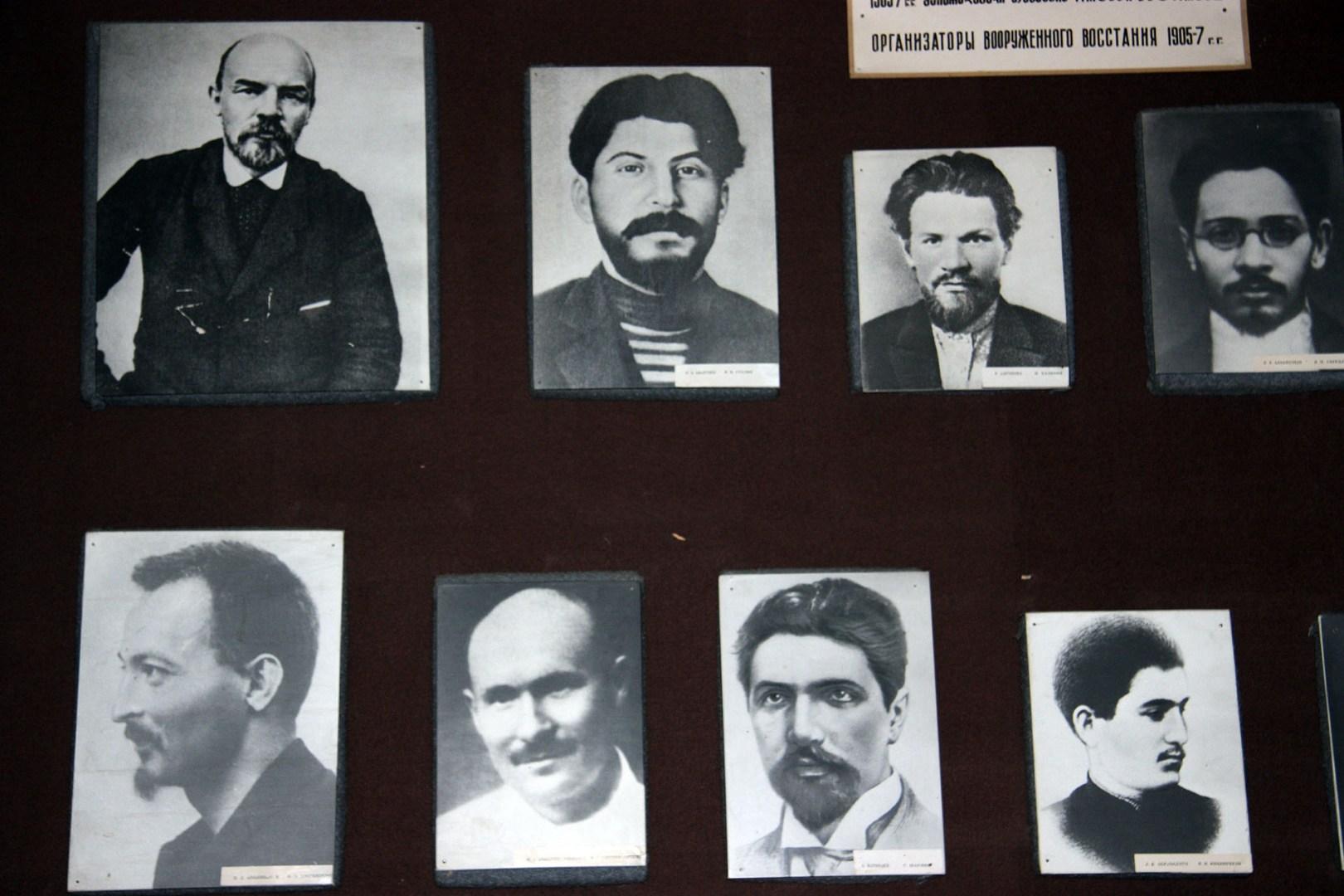 Gori Museum