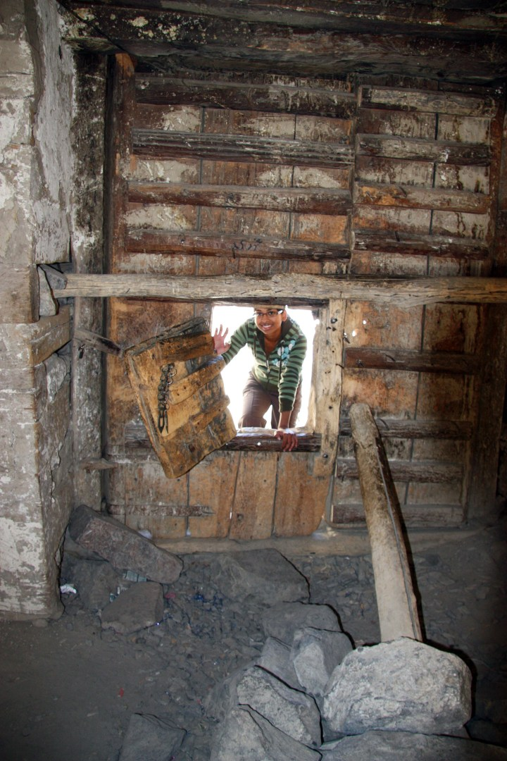 Small doorway
