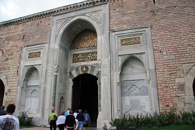 Entrance-Tokapi palace