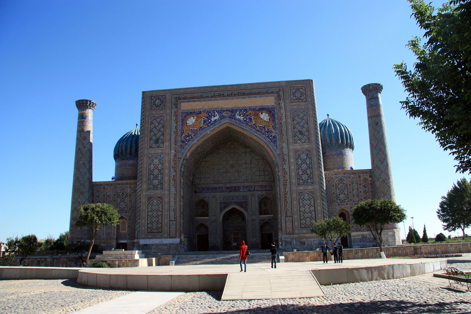 The Registan