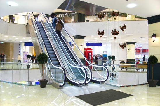 shopping, centre