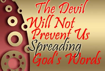 The Devil Will Not 3462542192046
