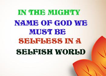 Selfless 9733046192045