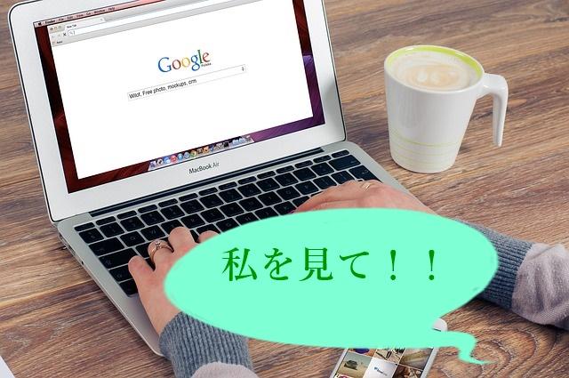 Google サイト登録