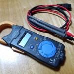 家庭内の電源トラブルを調査する道具~電流を調べる為にクランプメーターが欲しい
