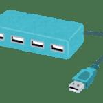 USBデバイス洗い出しリスト〜どんなUSBデバイスがあるかリストアップ