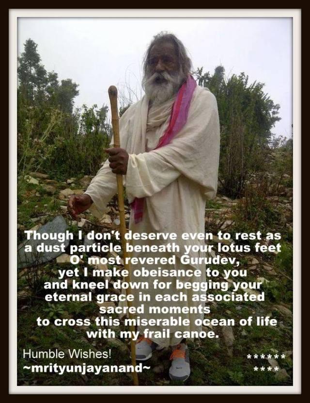 Blissful Guru Poornima....!!!