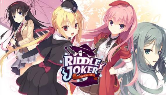 Riddle Joker Free Download