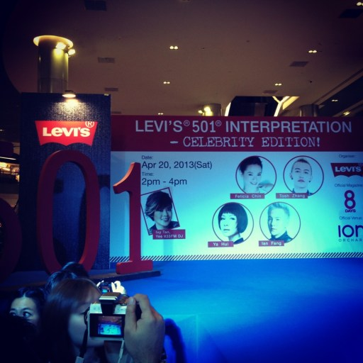 Levi's 501 What's your interpretation event at Ion Orchard
