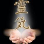 Reiki symbol wisdom