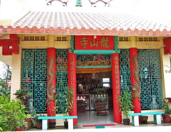 Chinese Temple in Iloilo City