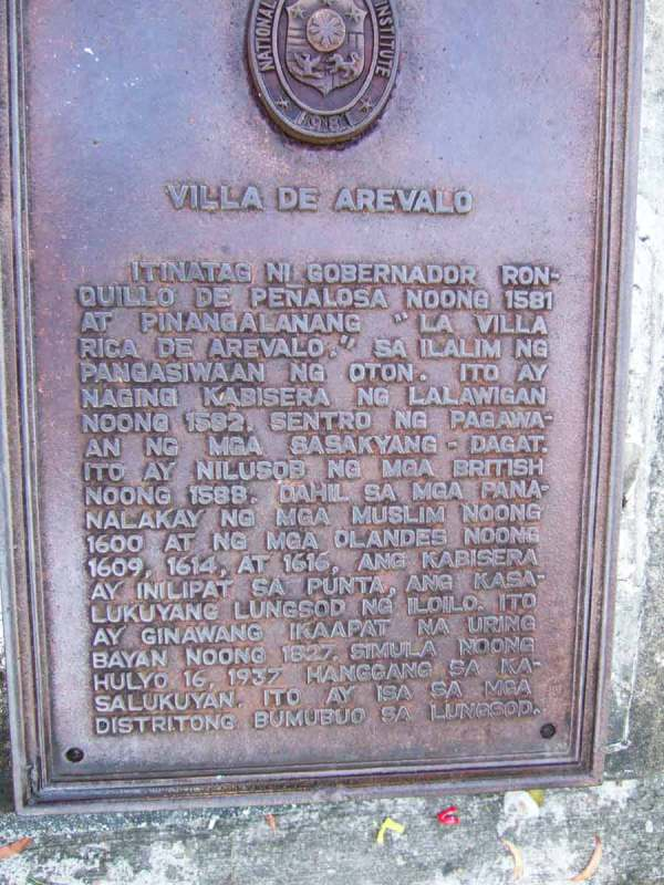 Historical Plaque, Villa, Iloilo Plaza