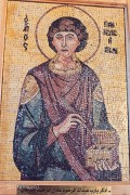 one of the many mosaics in the church, st george, madaba