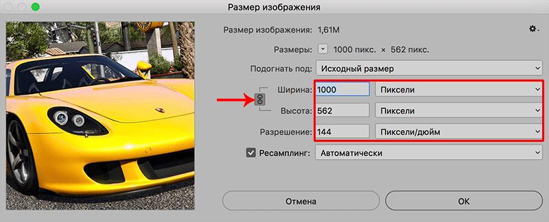 De grootte van de afbeelding in Photoshop wijzigen