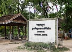 MPYH_2017_Cambodia_Phnom Penh_0014