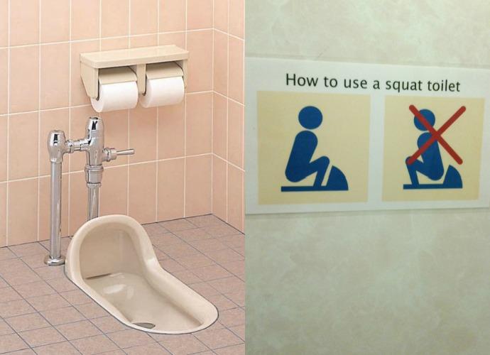 japanese squat toilet