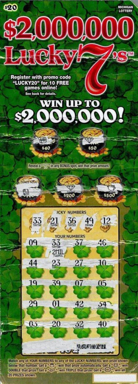 Выигрышный лотерейный билет со скидкой