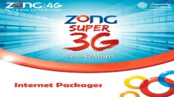 Zong 3g Internet Packages Rates Settings For Android