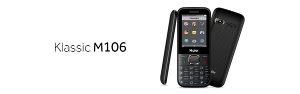 Haier M106 Price in Pakistan Specifications Features Mobile Phone