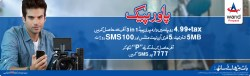 Warid Package Day-Time/Full-Day Internet Data Charges Daily Weekly Monthly