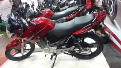Yamaha 125cc YBR 2015 Price in Pakistan Specs Mileage Features