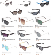 Men's Sunglasses Price in Pakistan Brand Top Companies Frames Style