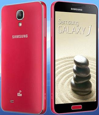 Samsung Galaxy J7 Mobile Price in Pakistan 2015 Specifications Features Colors Pictures