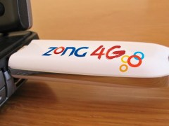 Zong Super 3G Dongle USB Device Price in Pakistan Packages Charges
