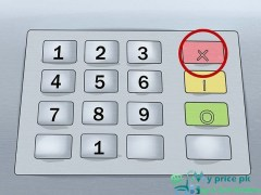 What is ATM/Debit Card and How You to Use it Step by Step Guide