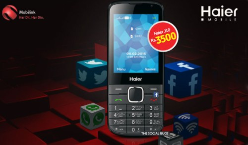 Haier Klassic J10 Mobile Price In Pakistan With Specifications Reviews Features