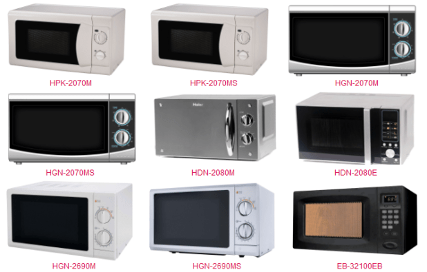 Haier Microwave Oven Basic Model Solo Price in Pakistan Features Specs Review