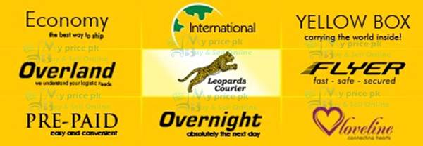 LCS Leopard Courier Service in Pakistan New Charges/Rates Price Calculator