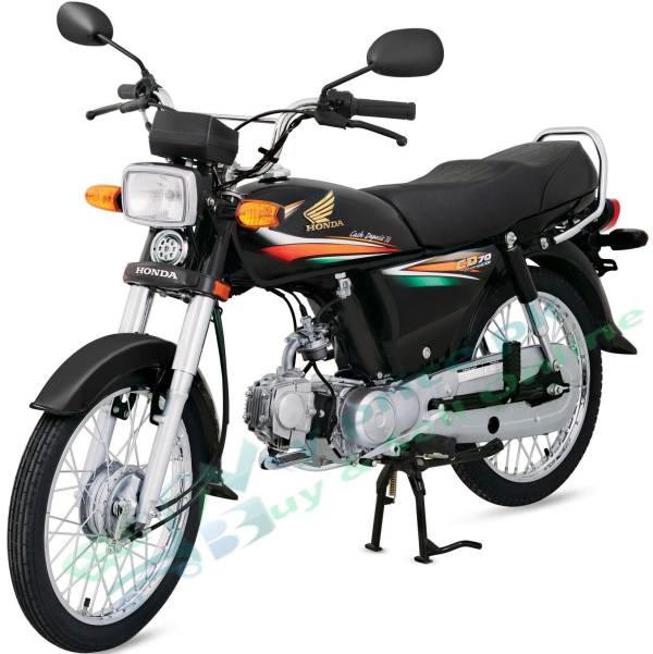 Honda CD 70 New Model 2016 Price In Pakistan Specifications Features