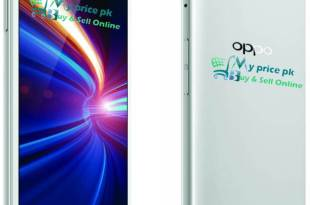 Oppo R7 Mobile Specs & Price In Pakistan Features Reviews Pictures