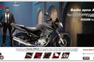 Yamaha Bikes Prince in Pakistan 2016 New Model List with Specs