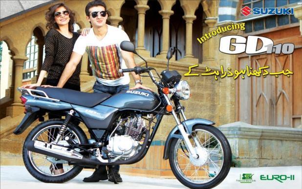 Suzuki GD 110 S/GD110 Bike Price in Pakistan 2021 4-Stroke CDI Specs Features Mileage
