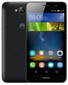 Huawei Enjoy 5 Mobile Price In Pakistan Color Specs Features Reviews Pictures