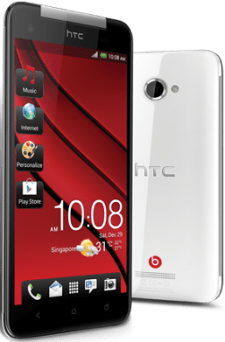 HTC Butterfly 3 Price Features Specification In Pakistan Pictures Colors