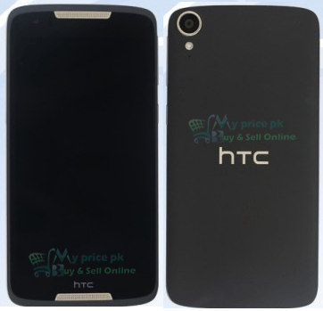 HTC Desire 828 Price & Specifications In Pakistan Colors Features Reviews