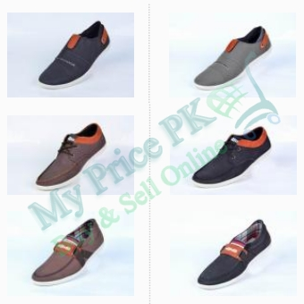 Borjan Gents Casual Formal Shoes For Winter 2016 Price In Pakistan New Designs Reviews