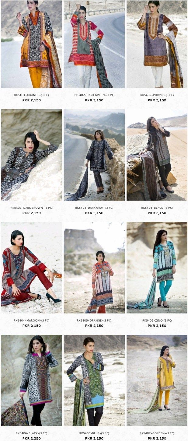 ITTEHAD Ladies Khaddar For Winter New Arrivals 2016 Price In Pakistan Designs Reviews
