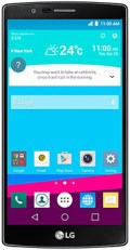 LG G4 Pro Price And Specifications In Pakistan Images Features Camera Reviews