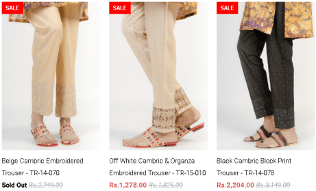 Gul Ahmed Trousers and Tights Winter Ladies Dresses Designs Latest Collections Price