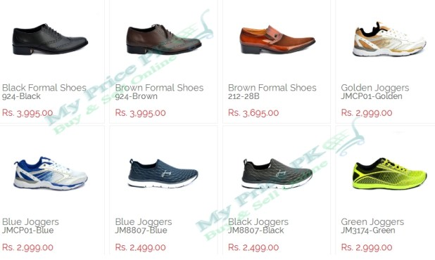 Brand City Shoes For Gents New Latest Designs For Summer With Price In Pakistan