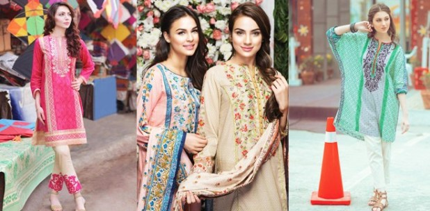 Alkaram Summer Collection For Ladies New Fashionable Colorful Designs Price In Pakistan