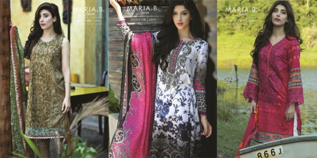 Ladies Summer Dresses Collections By Maria B New Fashionable Designs Price In Pakistan 2017