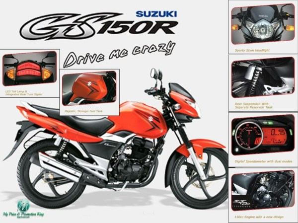 Suzuki GS150r Price in Pakistan 2016 Model with New Shape Features Mileage and Specs
