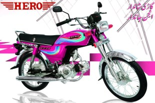 Hero RF 70cc New Model 2018 Shape Changes Colors Price Pictures and Reviews